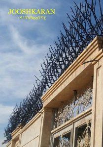 JOOSHKARAN 72 1 209x300 - بهترین حفاظ ساختمان