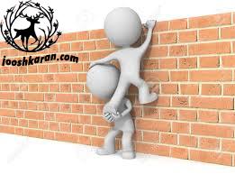 jooshkaran15 - حفاظ روی دیوار در اصفهان